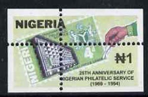 Nigeria 1994 25th Anniversary of Philatelic Services 1n with vert & horiz perfs misplaced, divided along margins so stamps are quartered unmounted mint, as SG671