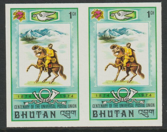 Bhutan 1974 Centenary of Universal Postal Union 1ch Mail Delivery on Horse imperf pair unmounted mint, as SG283