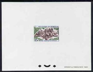 Senegal 1964 Industries 15f Cement Works epreuve de luxe sheet in issued colours, as SG277