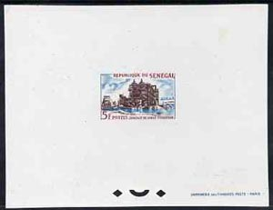 Senegal 1964 Industries 5f Titanium Works epreuve de luxe sheet in issued colours, as SG276