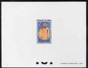 Senegal 1966 Goree Puppets 2f Lady of Fashion epreuve de luxe sheet in issued colours, as SG316
