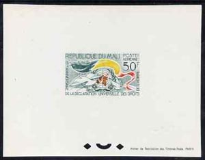 Mali 1963 Human Rights 50f epreuve de luxe sheet in issued colours, as SG77