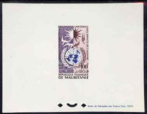 Mauritania 1963 Human Rights 100f epreuve de luxe sheet in issued colours, as SG183