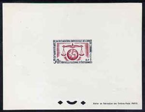 New Caledonia 1963 Human Rights 50f epreuve de luxe sheet in issued colours, as SG374