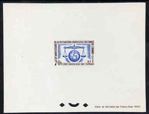 French Somali Coast 1963 Human Rights 70f epreuve de luxe sheet in issued colours, as SG474