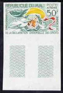 Mali 1963 Human Rights 50f marginal imperf single unmounted mint, as SG77