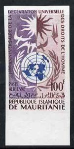 Mauritania 1963 Human Rights 100f marginal imperf single unmounted mint, as SG183