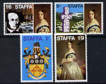 Staffa 1969 Definitive set of 4 (probably one of the scarcest issues) designs show Mendelssohn, Fingal