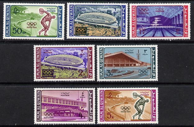 Umm Al Qiwain 1964 Tokyo Olympic Games perf set of 7 unmounted mint (Mi 19-25A) SG 19-25