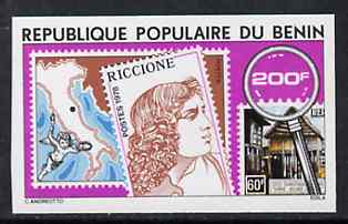 Benin 1978 Riccione Stamp Exhibition imperf from limited printing unmounted mint as SG712