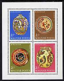 Hungary 1968 Stamp Day - Ceramics perf m/sheet unmounted mint, SG MS2395