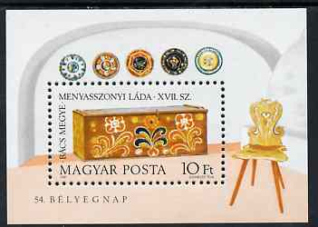 Hungary 1981 Stamp Day - Bridal Chests perf m/sheet unmounted mint SG MS3392