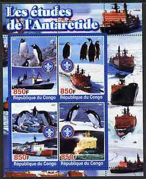 Congo 2005 Antarctic Research perf sheetlet containing 4 values (each with Scouts Logo) unmounted mint