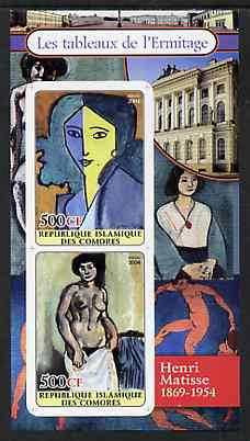 Comoro Islands 2004 Paintings in the Hermitage Museum #3 Henri Matisse imperf sheetlet containing 2 values unmounted mint