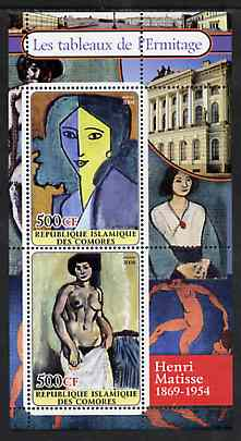 Comoro Islands 2004 Paintings in the Hermitage Museum #3 Henri Matisse perf sheetlet containing 2 values unmounted mint
