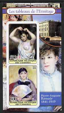 Comoro Islands 2004 Paintings in the Hermitage Museum #4 Pierre-Auguste Renoir imperf sheetlet containing 2 values unmounted mint
