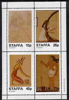 Staffa 1981 Ancient Egyptian Wall Paintings perf set of 4 values unmounted mint