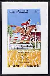 Dhufar 1972 Munich Olympic Games imperf souvenir sheet (Show Jumping) unmounted mint
