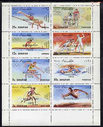 Dhufar 1973 Scouts Day opt on Munich Olympics perf sheetlet of 8 unmounted mint