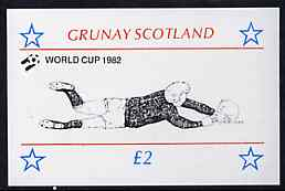 Grunay 1982 Football World Cup imperf deluxe sheet (�2 value) unmounted mint