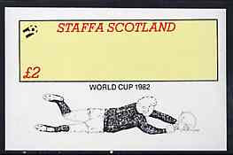 Staffa 1982 Football World Cup imperf deluxe sheet (�2 value) unmounted mint