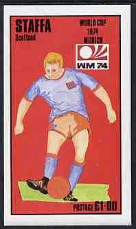 Staffa 1974 Football World Cup imperf souvenir sheet (�1 value) unmounted mint