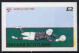 Davaar Island 1982 Football World Cup imperf deluxe sheet (�2 value) unmounted mint