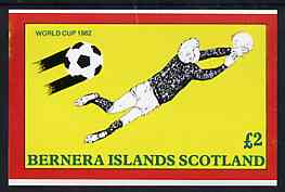 Bernera 1982 Football World Cup imperf deluxe sheet (�2 value) unmounted mint