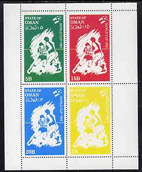 Oman 1982 Football World Cup perf sheetlet containing set of 4 values unmounted mint