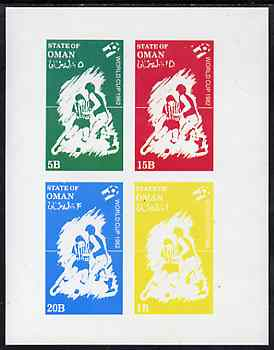 Oman 1982 Football World Cup imperf sheetlet containing set of 4 values unmounted mint