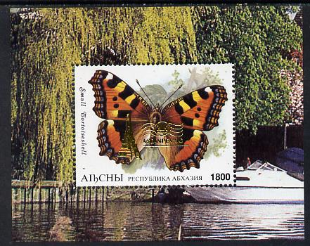 Abkhazia 1996 Butterfly - Small Tortoiseshell perf s/sheet with gold overprint for