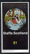 Staffa 1982 Fairy Tales (Hansel & Gretel) imperf souvenir sheet (�1 value) unmounted mint