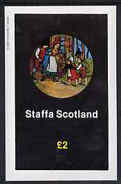 Staffa 1982 Fairy Tales (Hansel & Gretel) imperf deluxe sheet (�2 value) unmounted mint