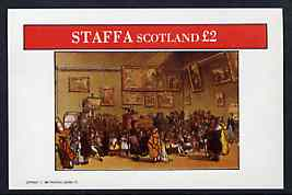 Staffa 1982 Regency England #2 (Auction Room) imperf deluxe sheet (�2 value) unmounted mint