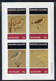 Bernera 1981 Wall Paintings of Birds imperf sheetlet containing set of 4 values unmounted mint