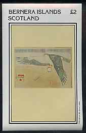 Bernera 1981 Wall Paintings of Birds imperf deluxe sheet (�2 value) unmounted mint