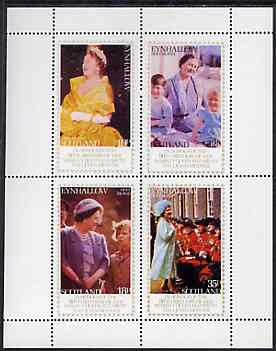 Eynhallow 1980 Queen Mother's 80th Birthday perf sheetlet containing set of 4 values unmounted mint