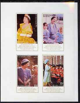 Eynhallow 1980 Queen Mother's 80th Birthday imperf sheetlet containing set of 4 values unmounted mint