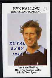 Eynhallow 1982 Royal Baby opt on Royal Wedding imperf souvenir sheet (�1 value) unmounted mint