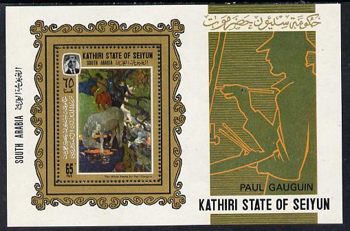 Aden - Kathiri 1967 White Horse by Gauguin perf miniature sheet unmounted mint Mi BL 3A