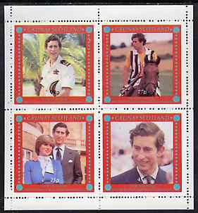 Grunay 1981 Royal Wedding perf sheetlet containing set of 4 values unmounted mint