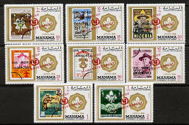 Manama 1971 UNICEF opts on Scout Jamboree perf set of 8 (Mi 884-89A) unmounted mint