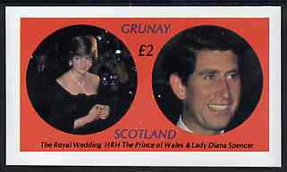 Grunay 1981 Royal Wedding imperf deluxe sheet (�2 value) unmounted mint