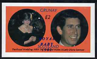 Grunay 1982 Royal Baby opt on Royal Wedding imperf deluxe sheet (�2 value) unmounted mint