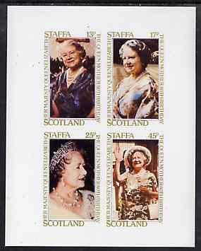 Staffa 1980 Queen Mothers 80th Birthday imperf sheetlet containing set of 4 values unmounted mint
