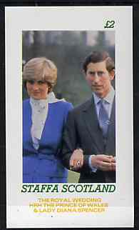 Staffa 1981 Royal Wedding imperf deluxe sheet (�2 value) unmounted mint