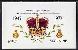 Staffa 1973 Queen's Birthday opt'd on Silver Wedding imperf souvenir sheet (50p value) unmounted mint