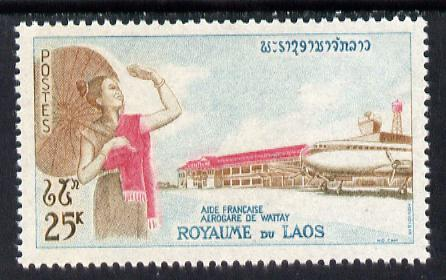 Laos 1965 Wattay Airport 25k from Foreign Aid set of 4, unmounted mint SG 155*