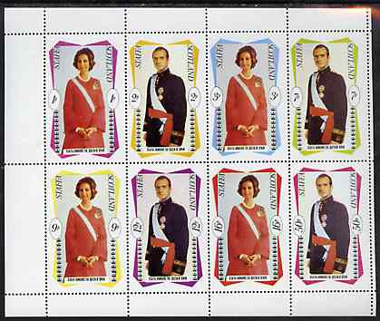 Staffa 1979 Queen of Spain perf sheetlet containing set of 8 values unmounted mint