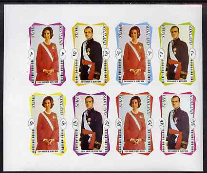 Staffa 1979 Queen of Spain imperf sheetlet containing set of 8 values unmounted mint